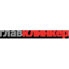 Компания «Главклинкер» город Москва