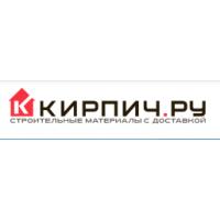 «КИРПИЧ.РУ» город Москва
