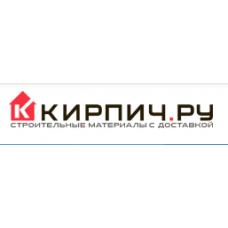 Компания «КИРПИЧ.РУ» город Москва