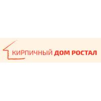 «Ростал» город Москва