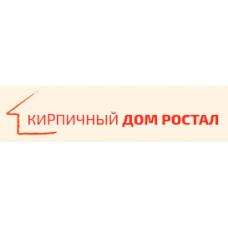 Кирпичный дом «Ростал» город Москва