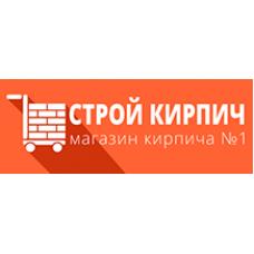 Компания «Строй кирпич» город Москва