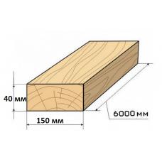 Обрезная доска 40х150х6000 мм